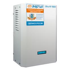 Стабилизатор напряжения Энергия Ultra HV 9000 / Е0101-0133